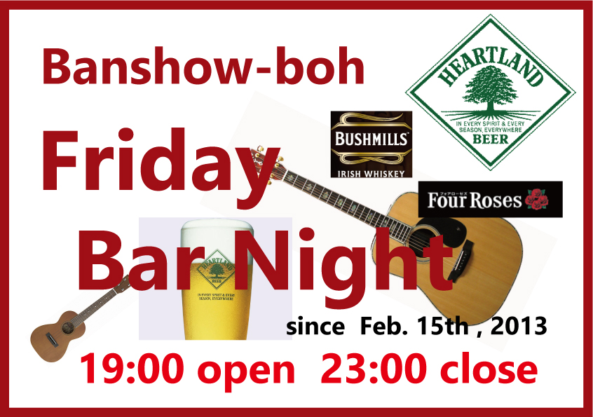 Fridaybarnight2018
