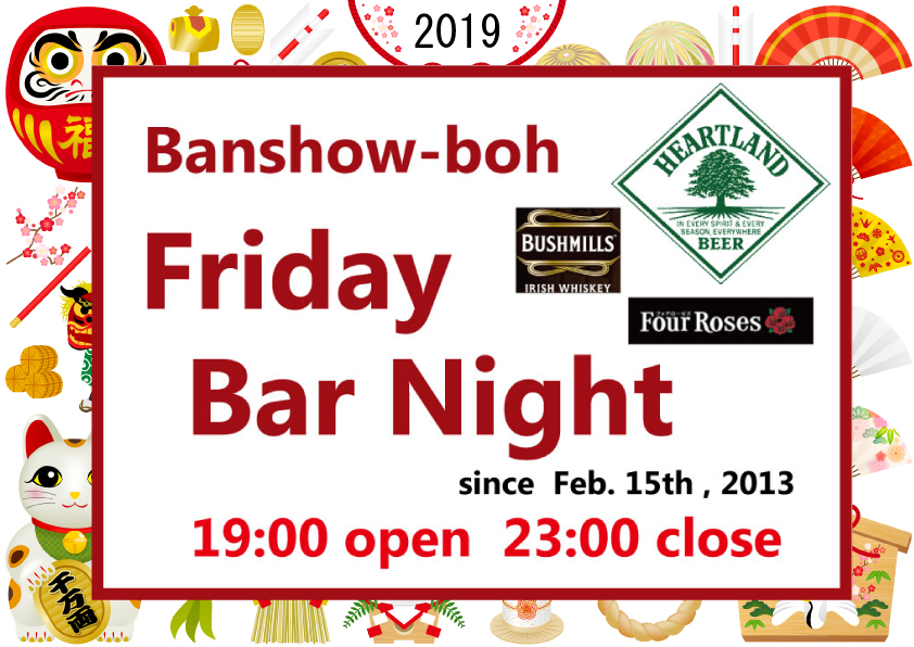 Fridaybarnight_jan