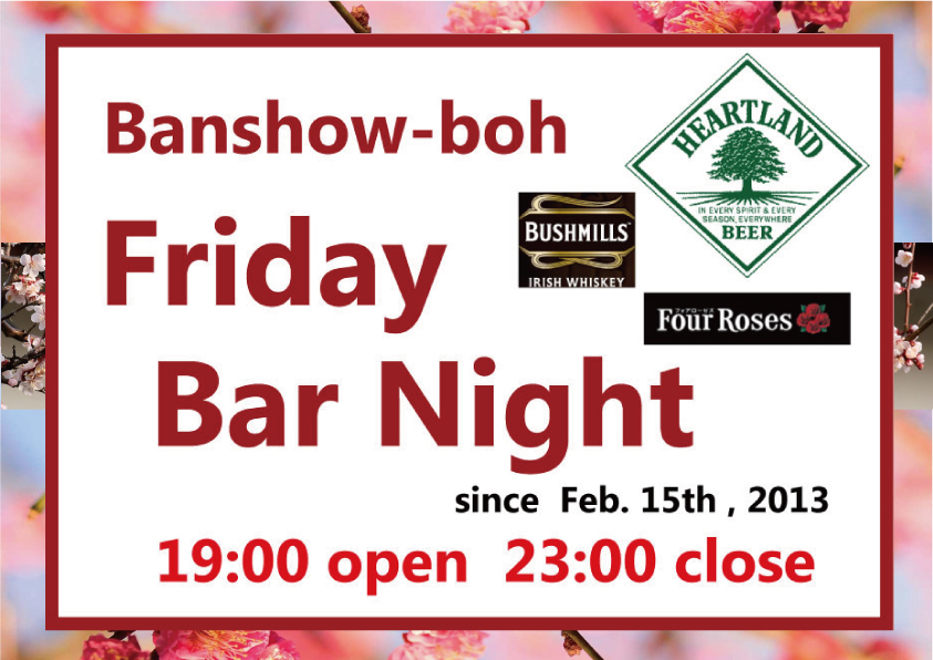 Fridaybarnight_winter2