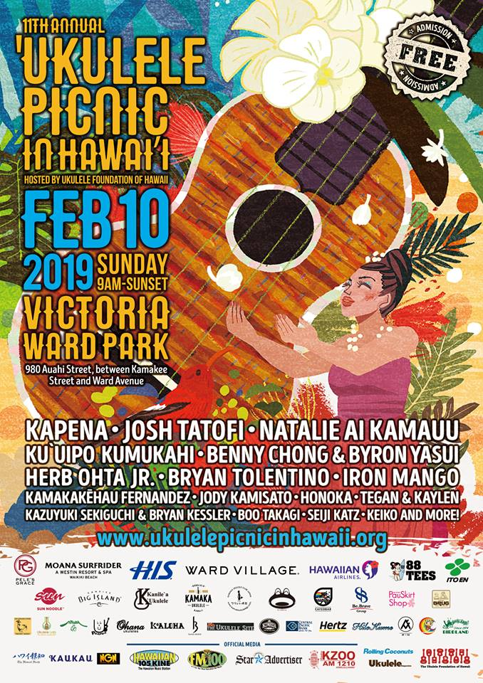 Ukupiku_hawaii2019