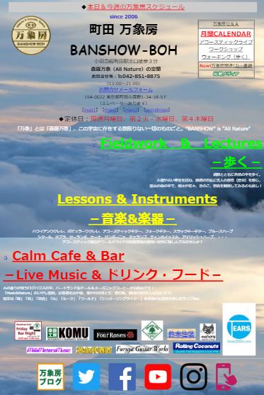 Homepage_pc2019_2