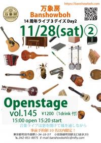 14th_anniversary_openstage20201128