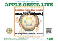 Apple_geeta_live20210320