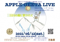 Apple_geeta_live20210612