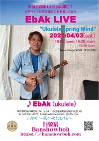 Ebak20210403