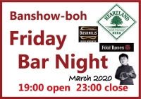 Fridaybarnight2020march