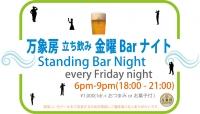 Fridaybarnight2020reopen2b_20200828101901
