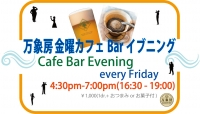 Fridaybarnight2021reopen5_20210129102101
