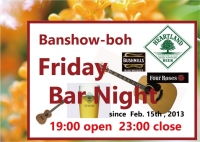 Fridaybarnight_kinmokusei