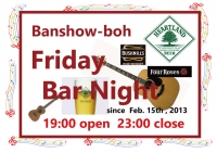 Fridaybarnight_note_20191206124001