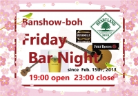 Fridaybarnight_winter4