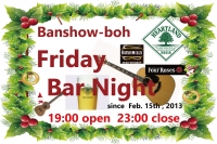 Fridaybarnight_xmas2