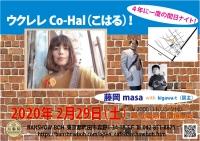 Live20200229