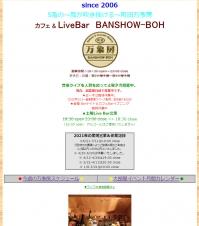 Livebar_banshowboh_20210716