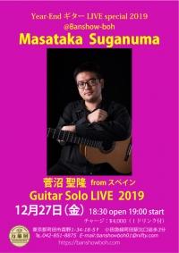 Masa_suganuma20191227