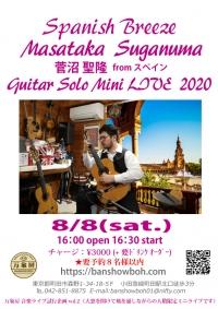Masa_suganuma20200808