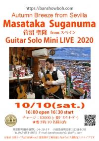 Masa_suganuma20201010