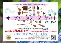 Openstage_evening152