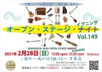 Openstage_evening2021_0228