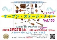 Openstage_evening2021_0327
