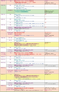 Schedule2021may