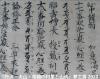 Sendatsu_kirigami1863